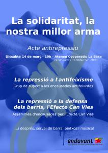 cartell-2